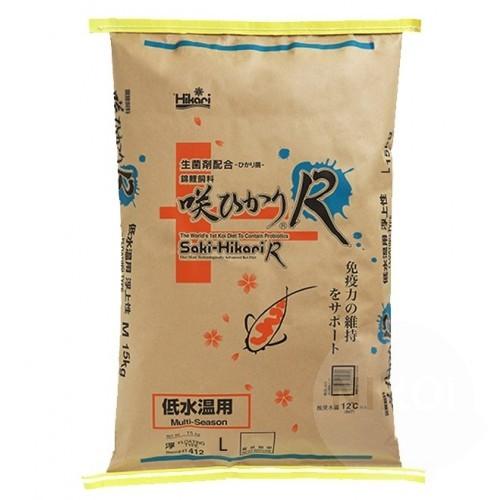 saki-hikari-r15kg-art